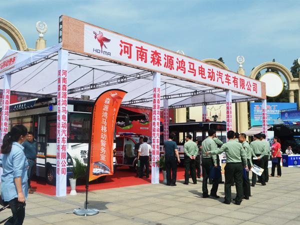 参与2013年第五届中国国际警用配备及反恐技能展览会
